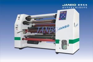Stationery tape slitting machine